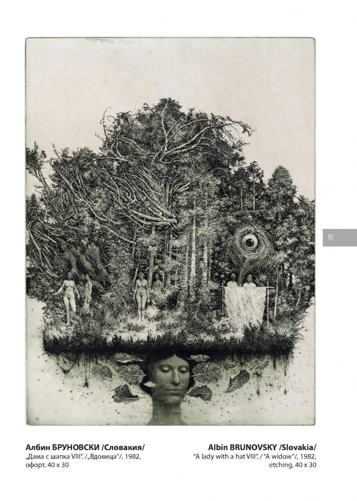 Албин Бруновски от Международното биенале на графиката 1983 г.
