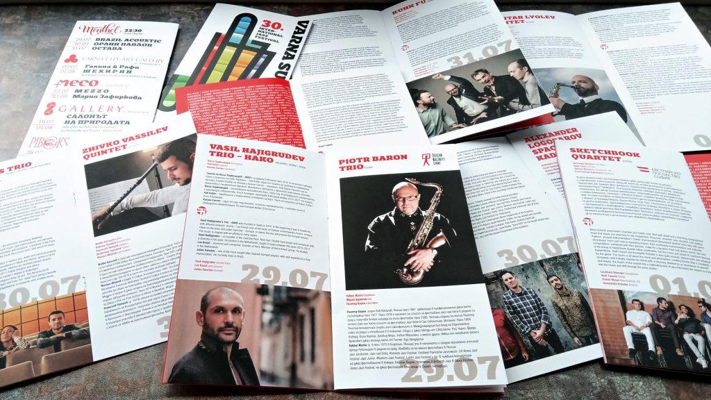 Каталогът на Джаз фестивала Варна 2021, дизайнер Димитър Трайчев