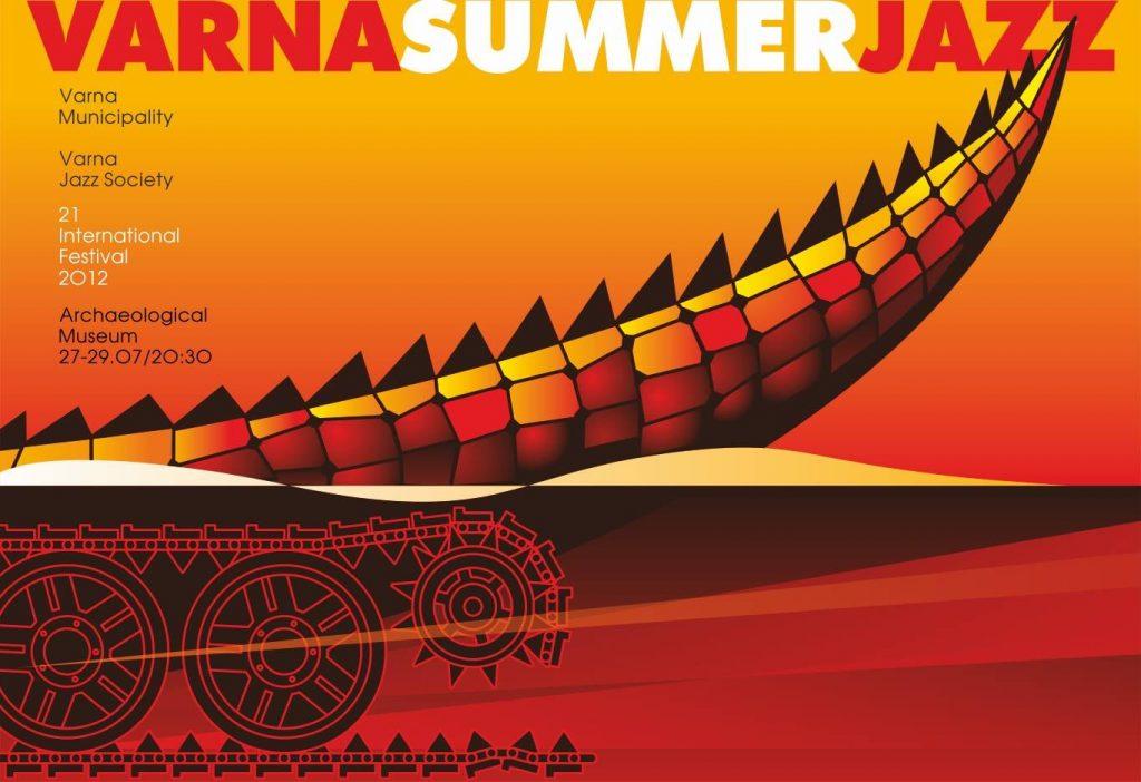 Джаз фестивал Варна 2012