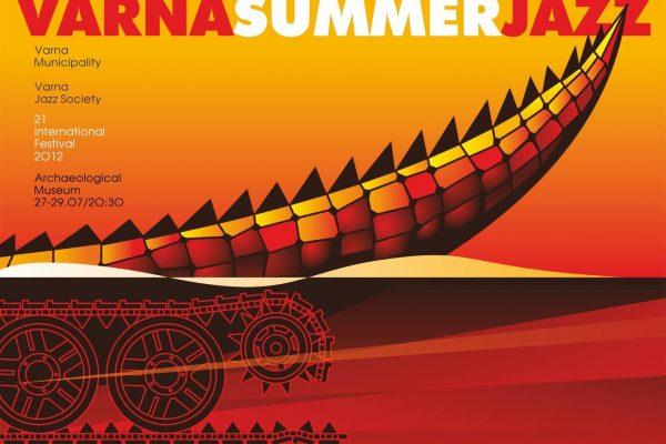 """Историята на джаз фестивала """"Варненско лято"""", събрана в плакати"""