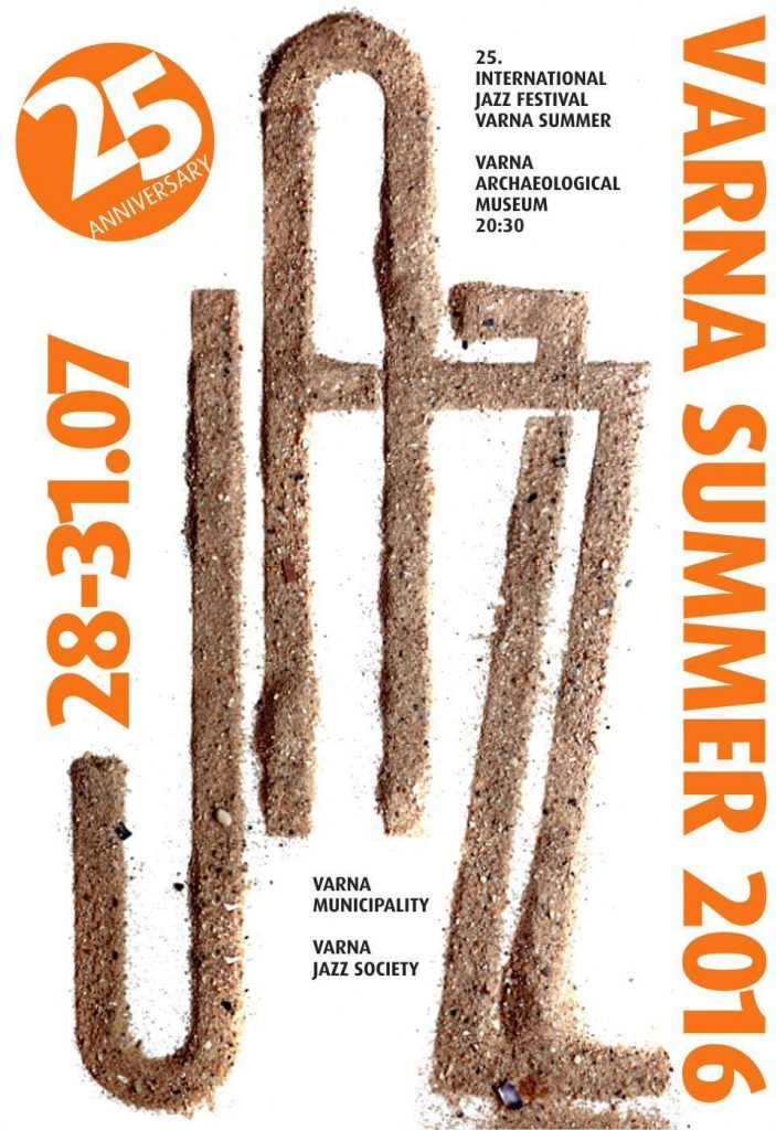 Джаз фестивал Варна 2016