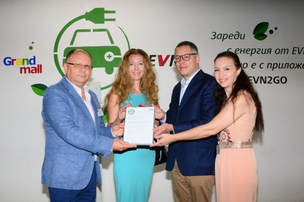 EVN откри зелена зарядна станция за електромобили в партньорство с Grand Mall