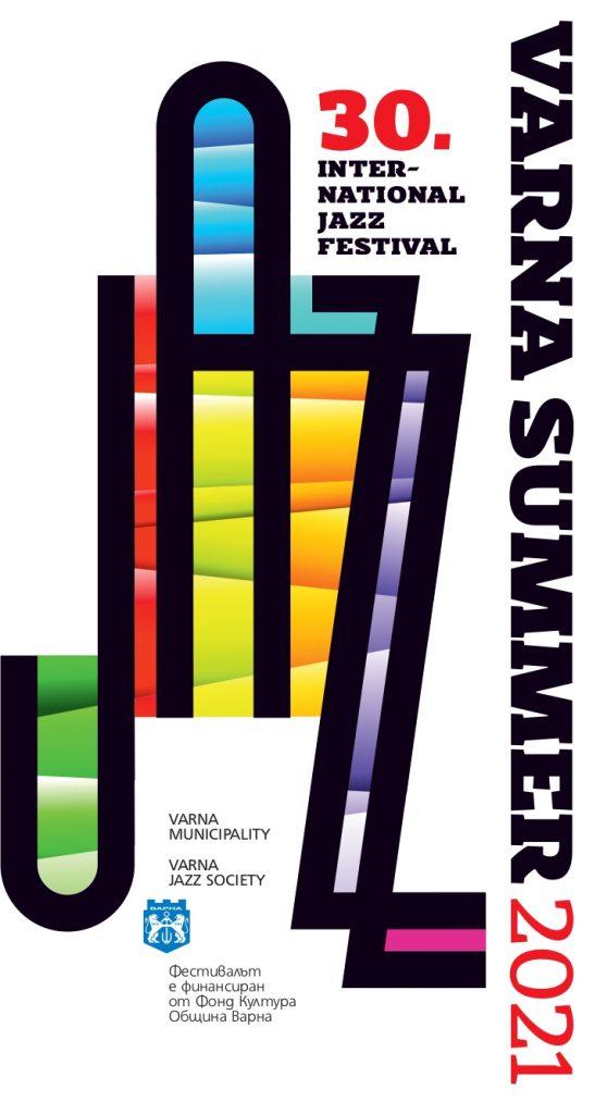Джаз фестивал Варна 2021 плакат